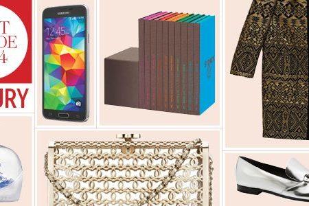 Christmas Gift Ideas Luxury