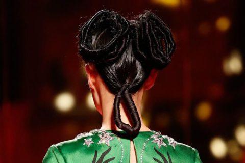 Couture Spring 2015 Schiaparelli