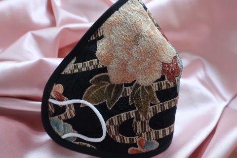 Japanese fabric mask