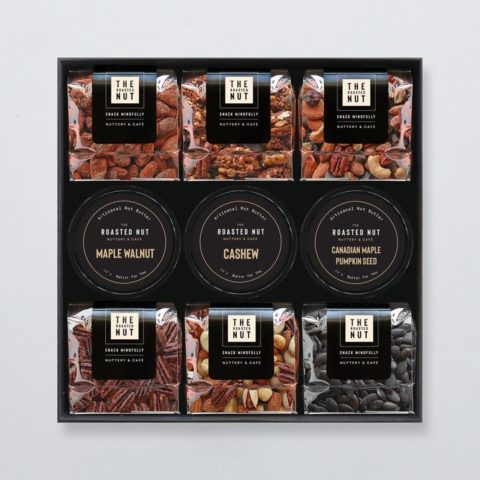 The Roasted Nut gift box