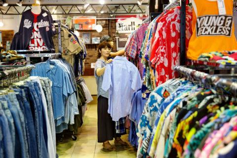 Resale Fashion Thrifting